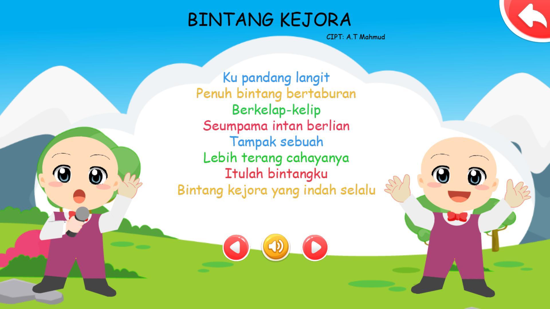 Menyanyi Lagu Anak Bersama 2 游戏截图3