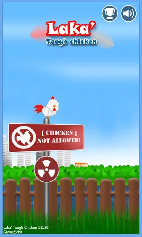 Laka Tough Chicken 游戏截图1