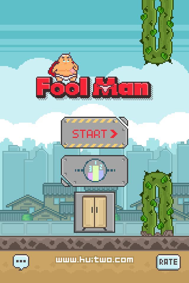 Fool Man 游戏截图1