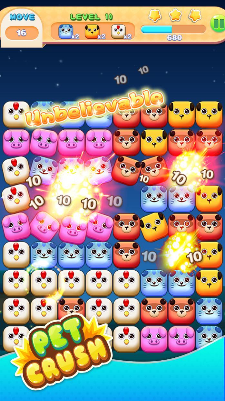 Pet Crush 游戏截图1