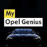 My Opel Genius