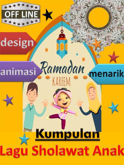 Lagu Sholawat Anak Menarik - Edukasi Islam 游戏截图2