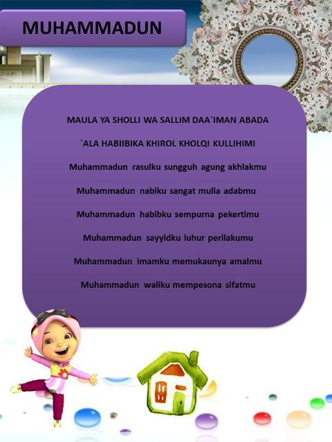 Lagu Sholawat Anak Menarik - Edukasi Islam 游戏截图3