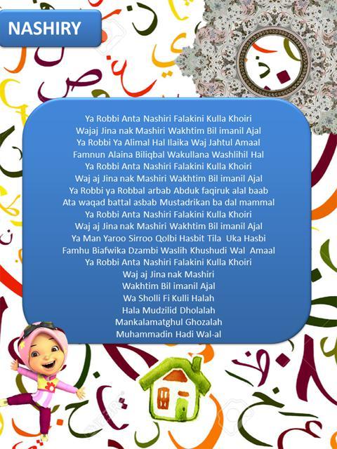 Lagu Sholawat Anak Menarik - Edukasi Islam 游戏截图4
