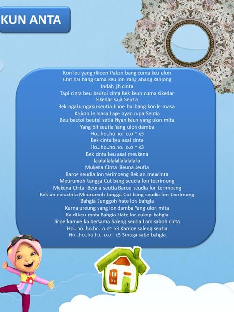 Lagu Sholawat Anak Menarik - Edukasi Islam 游戏截图5