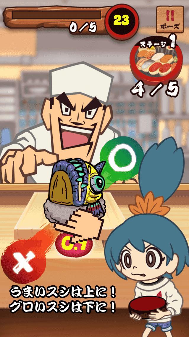 おすし大好き!オニズシ スシorダイ! 游戏截图3