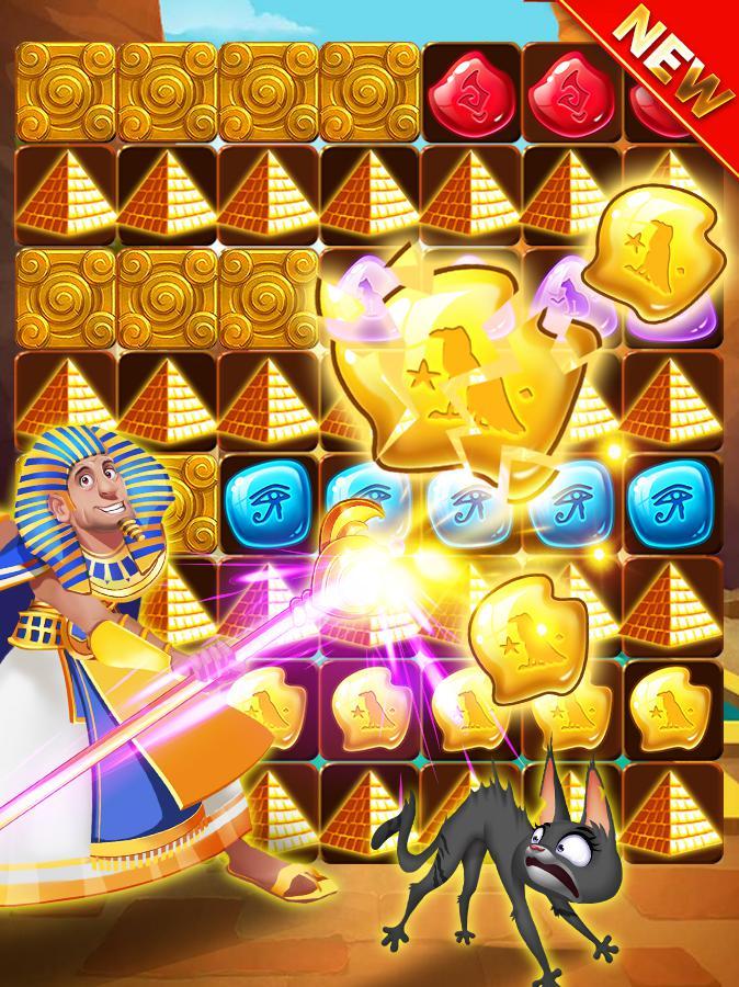 埃及日记:法老众神 游戏截图1