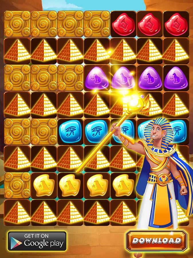 埃及日记:法老众神 游戏截图2