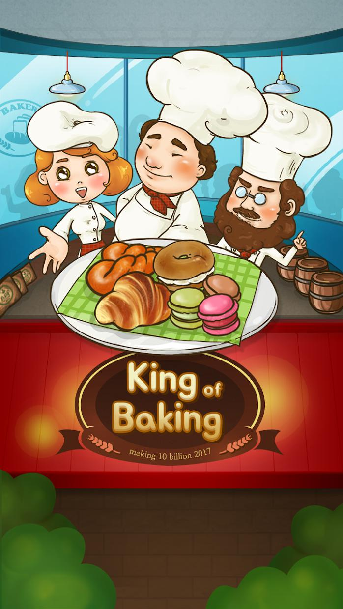 King of Baking (Grow a bakery) 游戏截图1