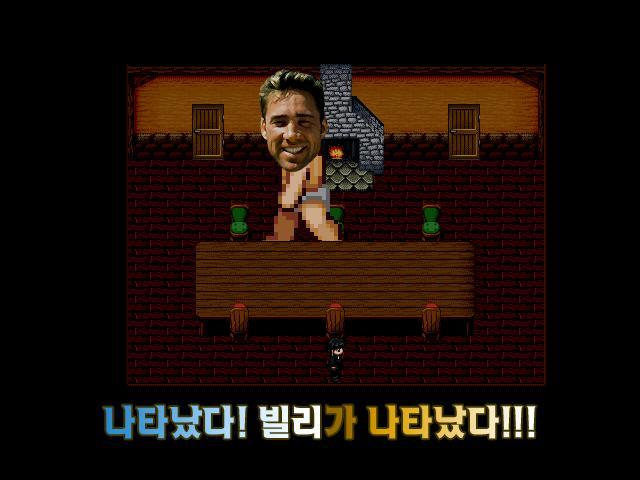빌리의 저택 死 [쯔꾸르] 游戏截图4