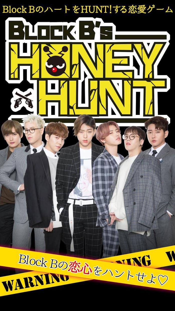 Block B's HONEY×HUNT 游戏截图1