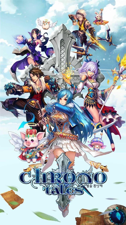 Chrono Tales 游戏截图1