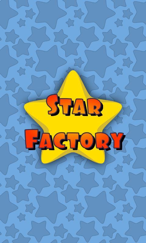 Star Factory 游戏截图1