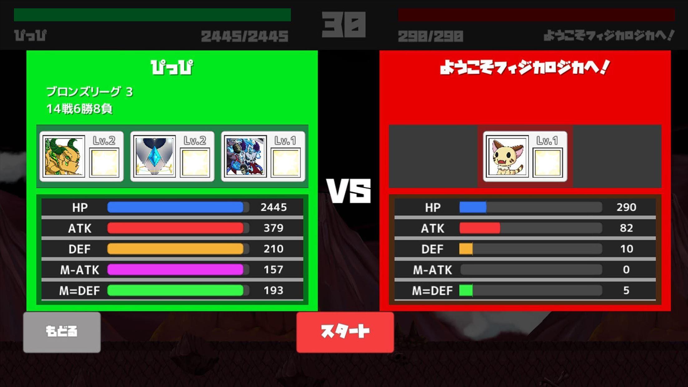 フィジカロジカ -配置时限型2D対戦ディフェンスゲーム- 游戏截图5