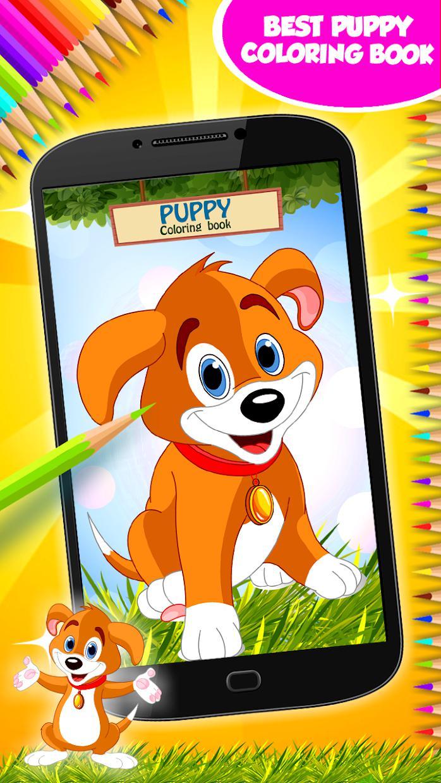 小狗着色书 游戏截图1