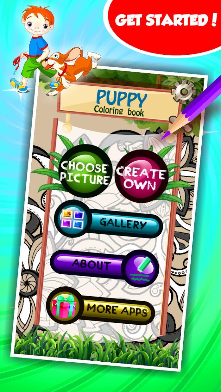 小狗着色书 游戏截图2