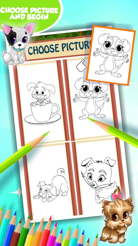 小狗着色书 游戏截图3