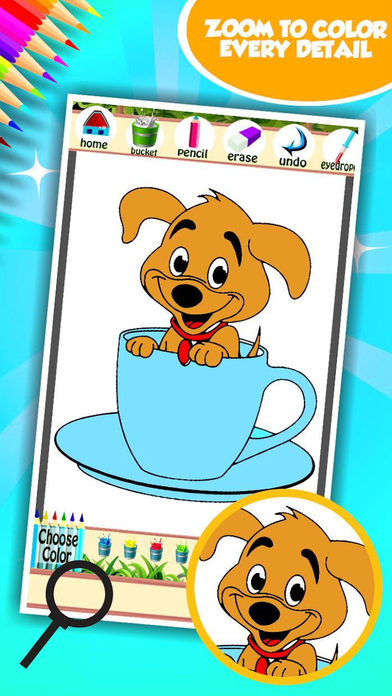 小狗着色书 游戏截图4