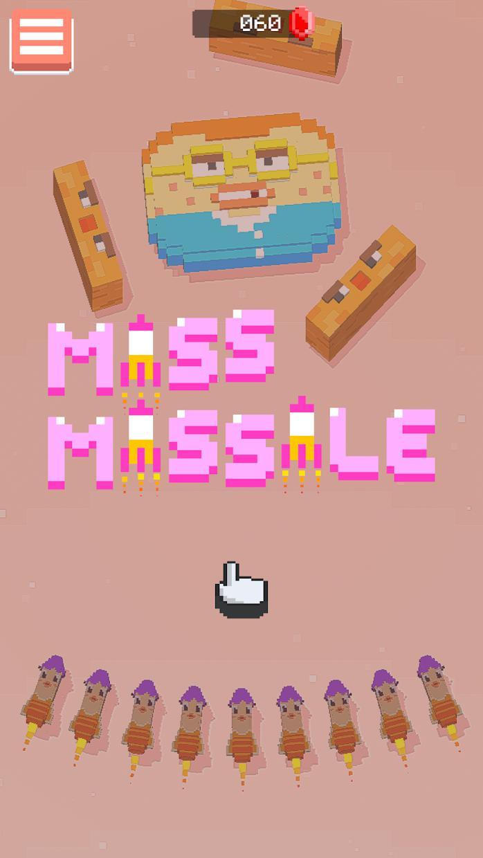 Miss Missile 游戏截图1