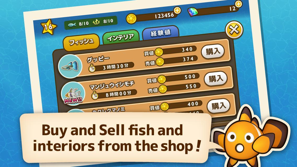 Fish Garden - My Aquarium 游戏截图3