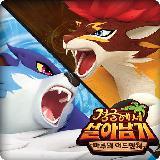 이그라스대전2 [정글에서살아남기]