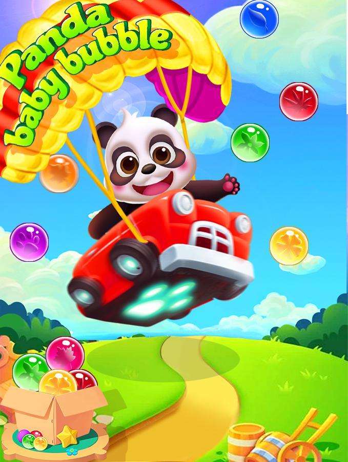 熊猫宝宝爱泡泡 游戏截图2
