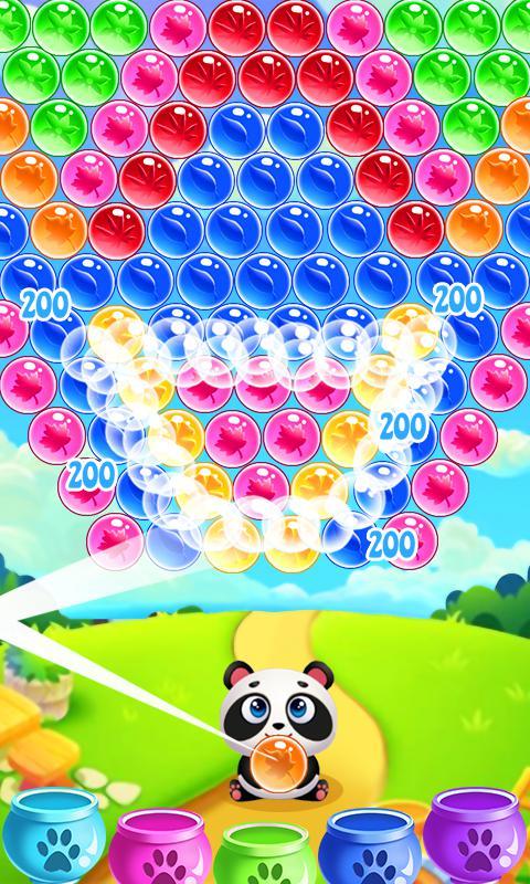 熊猫宝宝爱泡泡 游戏截图5