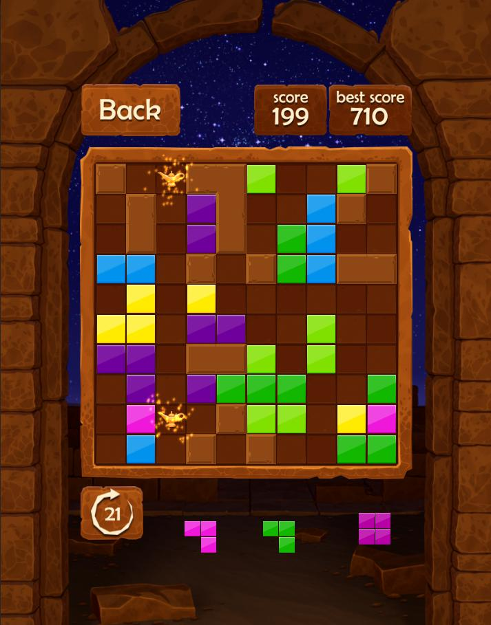 Block Puzzle Night in Egypt: Block Tiles game mode 游戏截图1