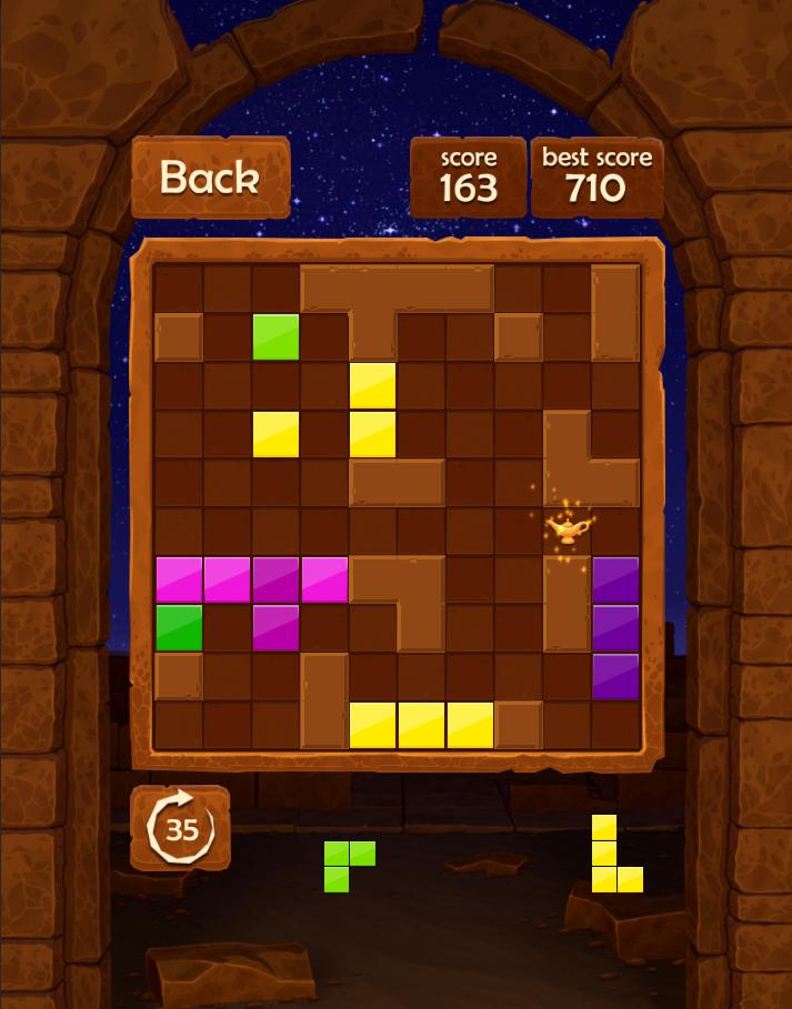 Block Puzzle Night in Egypt: Block Tiles game mode 游戏截图3
