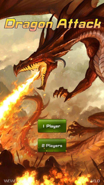龙的传说 - 可双人一起游戏! 游戏截图1