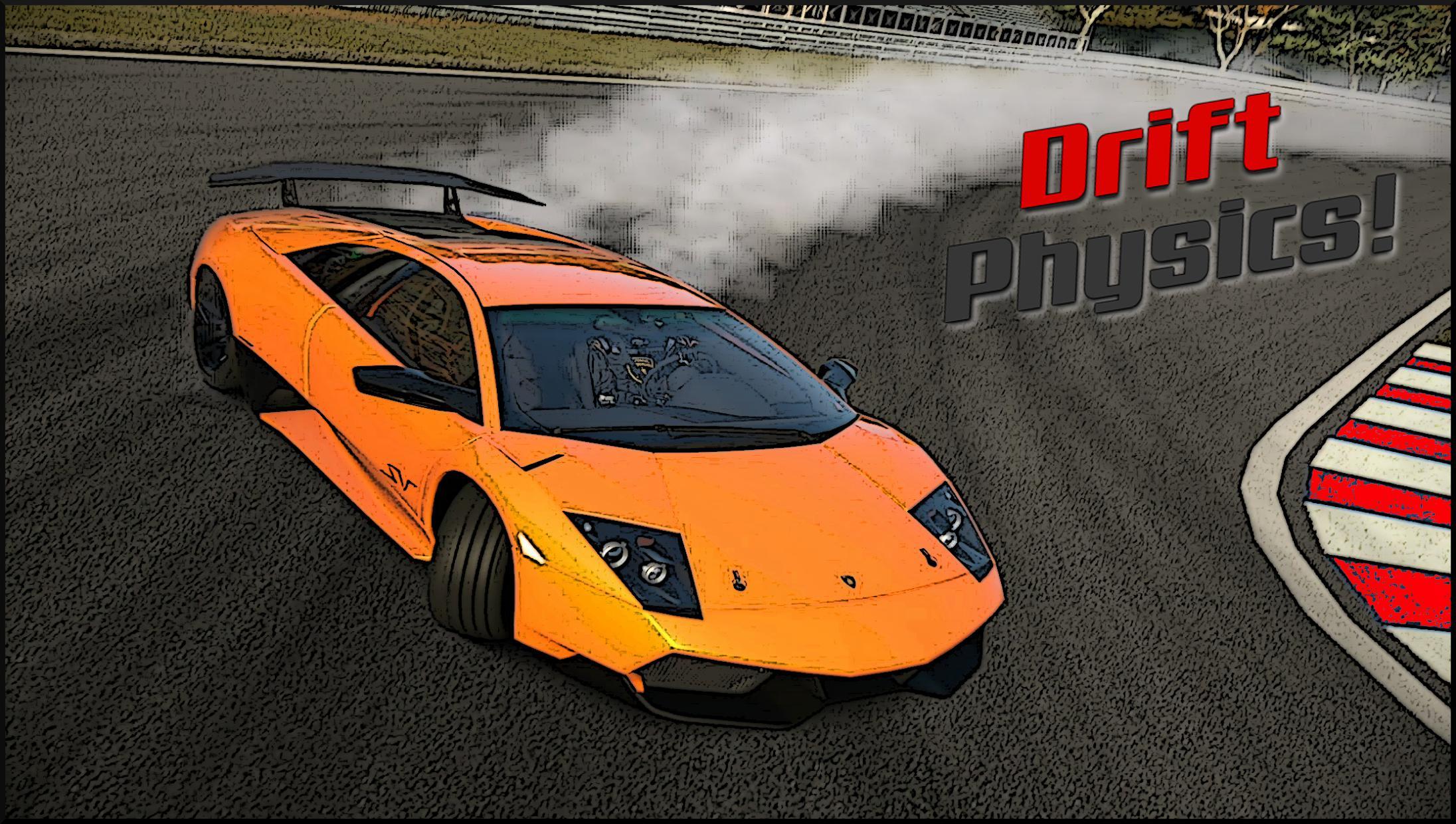 真正的漂移赛车 游戏截图3