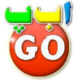 Alif Bay Pay Go - Urdu Learn