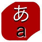 Learn Japanese-Hiragana-Romaji