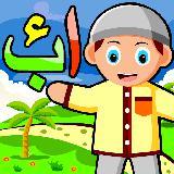 Game Anak Edukasi Hijaiyah