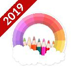 Spin Coloring 2019: Coloring Pages via Wheel Spin