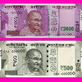 Indian Rupees Jigsaw Puzzle