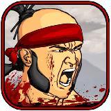Martial Arts Brutality 武术暴行
