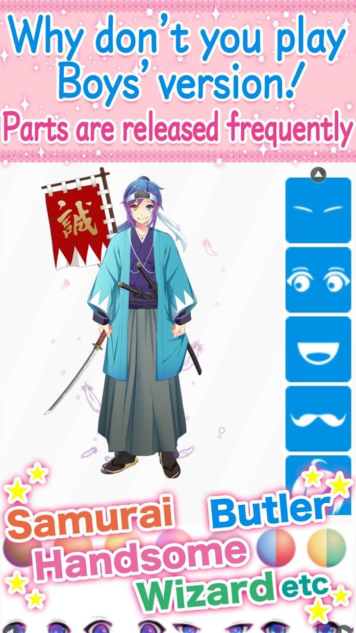 Charaft:Create Original Character,Change Clothes, 游戏截图3
