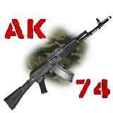 AK-74 stripping