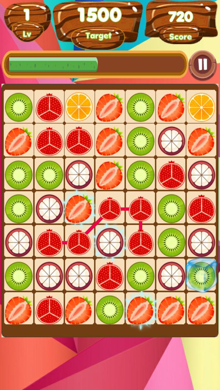 水果链接匹配 游戏截图3