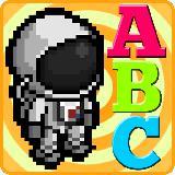 ABC for Kids: Alphabet People