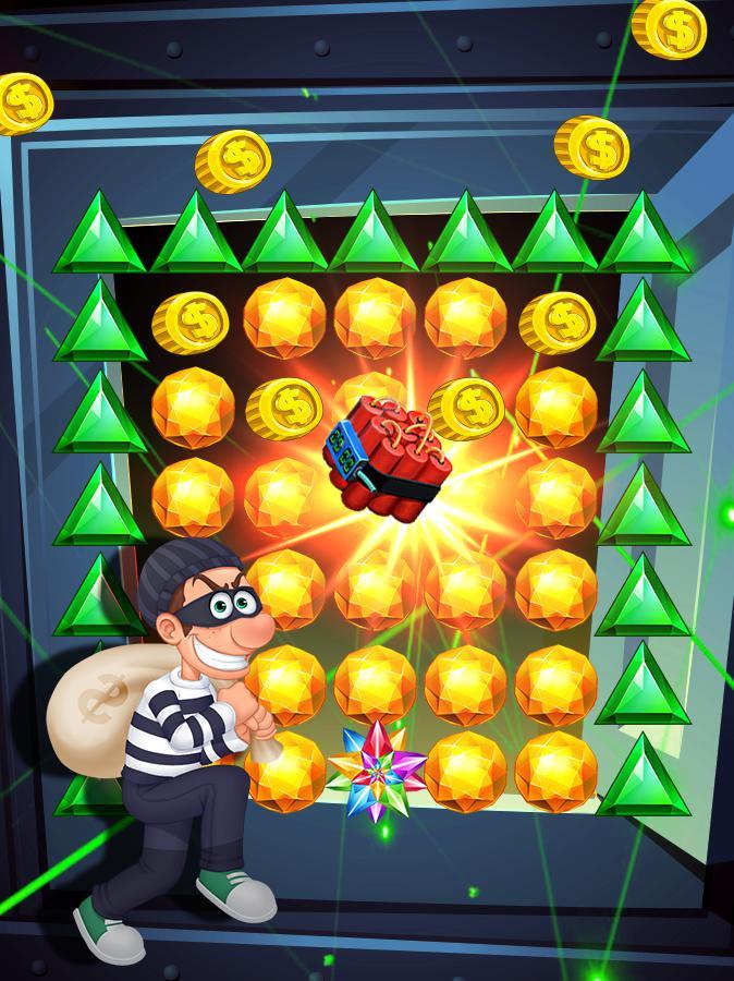 钻石大劫案 游戏截图1