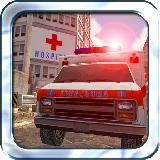 紧急拉什:病人驱动