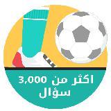 مسابقة الرياضة العربية