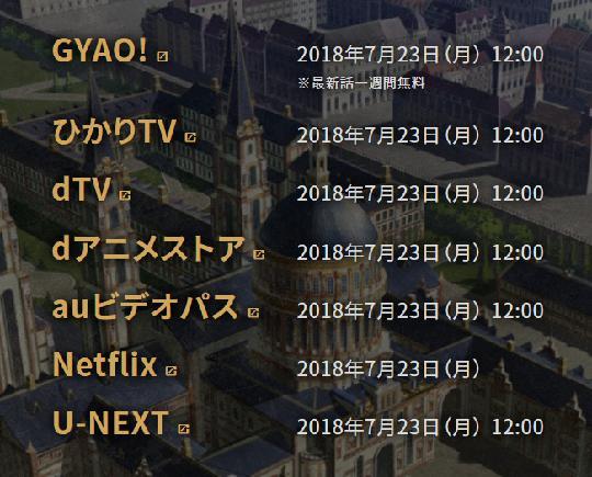 《进击的巨人》第3季霸权归来,花5分钟补完前两季吧 图片16