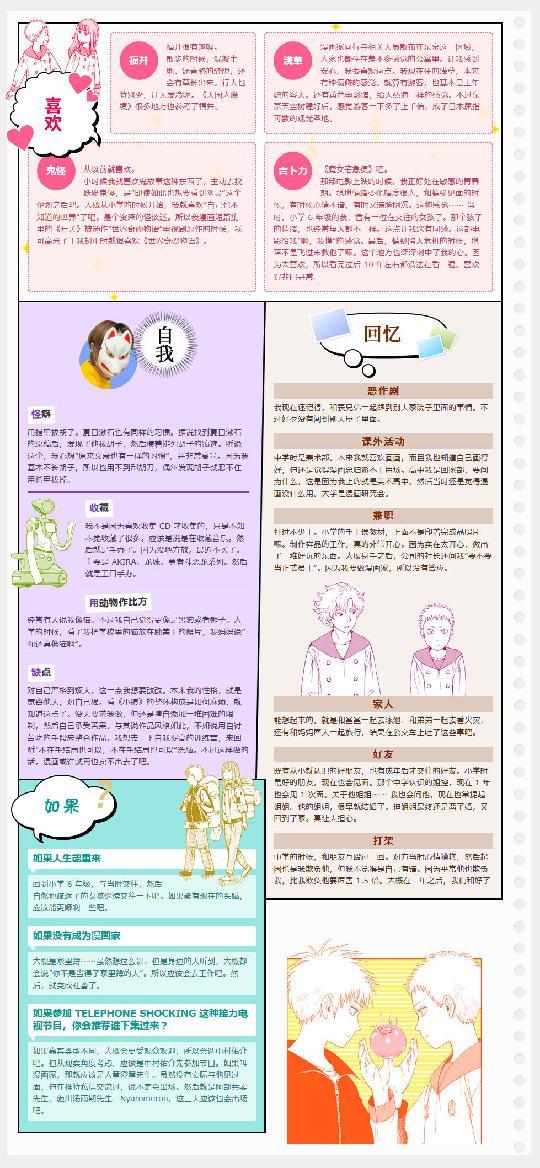 """星云奖""""超才""""漫画家,石黑正数的日常 图片2"""