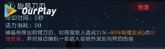 王者荣耀:国际版5大C位出道战士都有谁?恐怕你都想不到 图片3