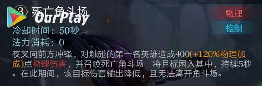 王者荣耀:国际版5大C位出道战士都有谁?恐怕你都想不到 图片15