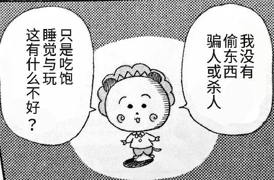 """""""小丸子""""没有说的事,樱桃子的谎言与真实  图片6"""