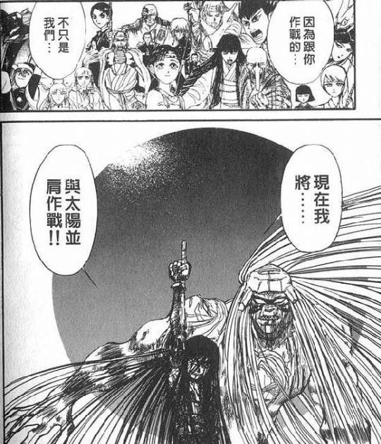 """少年漫画的底力,""""潮与虎""""与 """"藤田和日郎""""的诞生 图片17"""